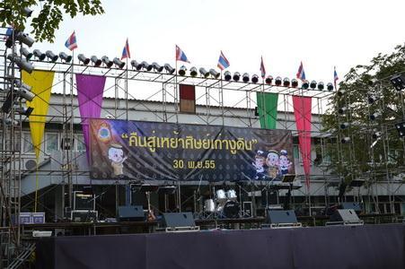คืนสู่เหย้าชาวงูดิน 30 พฤศจิกายน 2555